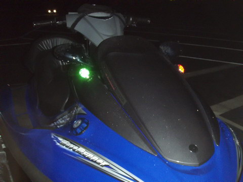 Pot and Starboard PWC Navigation Lights installed
